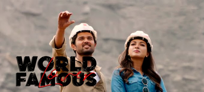 Boggu Ganilo Lyrics in Telugu - World Famous Lover | Vijay Deverakonda | Catherine Tresa