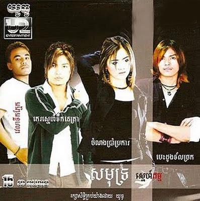 U2 CD Vol 15