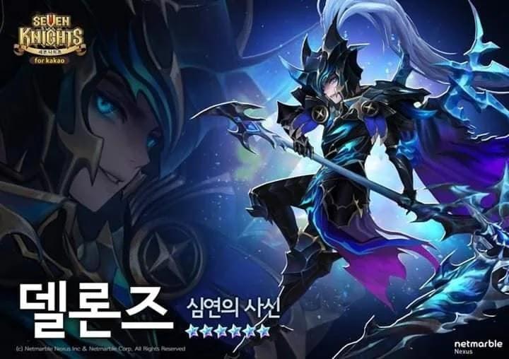 Mythical Awaken Hadir Di Seven Knights