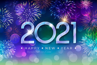 শুভ নববর্ষ 2021 এসএমএস