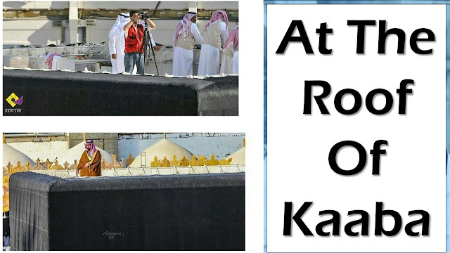 kaba-roof