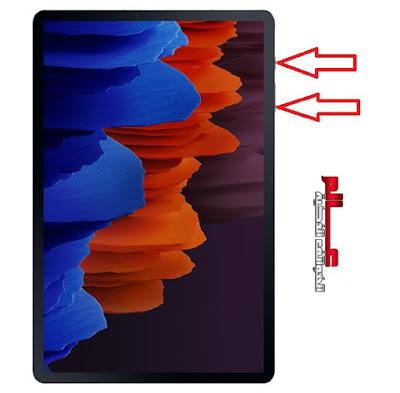 كيفية أخذ لقطة شاشة عتابلت Samsung Galaxy Tab S7