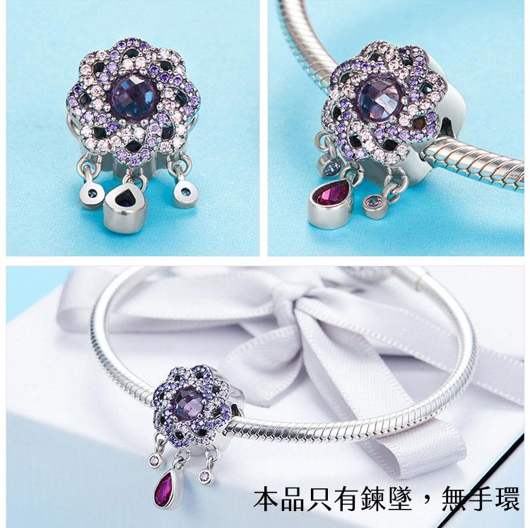 紫藤花鋯石 925純銀鍊墜