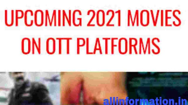 New movie release 2021 । New movie release date 2021