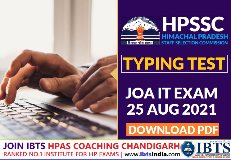 HPSSC JOA IT Typing Test Paper held on 25 August 2021 (Download PDF Now)