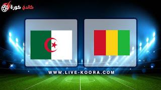 kora star | مشاهدة مباراة الجزائر وغينيا بث مباشر اليوم 07-07-2019 في كأس الأمم الأفريقية