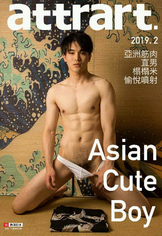 attrart 2 | Asian Cute Boy