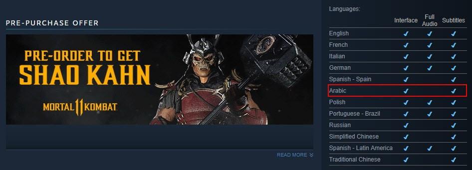 ظهور معلومات تؤكد أن لعبة Mortal Kombat 11 ستدعم لأول مرة