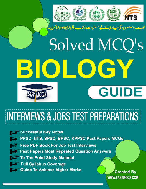 Biology Objective Type Questions With Solved Answers