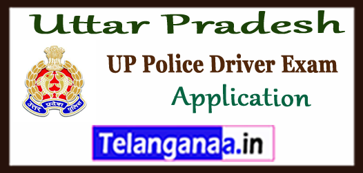 UP Police Driver Bharti 2018 Online Application