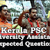 Kerala PSC : Expected Question for University Assistant Exam - 07