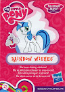 My Little Pony Wave 15 Ribbon Wishes Blind Bag Card