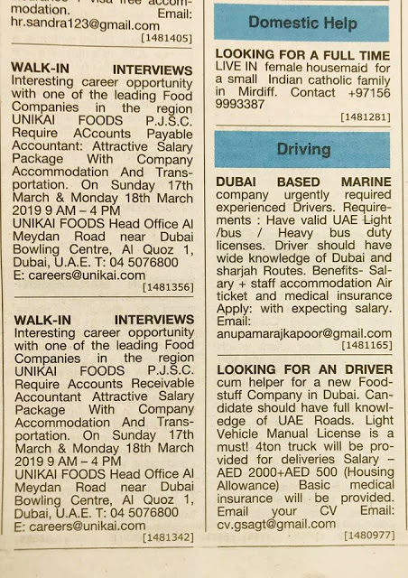 Al Khaleej times uae JOBS 18 March, 2019