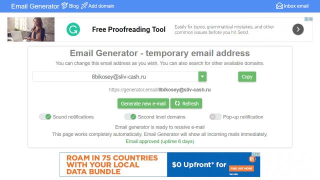 Cara buat Email Generator - temp mail, fake email