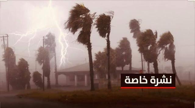 نشرة خاصة.. زخات رعدية قوية ستبدأ من اليوم إلى التاسعة من صباح غد السبت في عدد من مناطق المملكة✍️👇👇👇