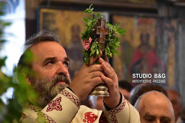 Με επτανησιακό άρωμα η εορτή της Υψώσεως του Τιμίου Σταυρού στο Ναύπλιο