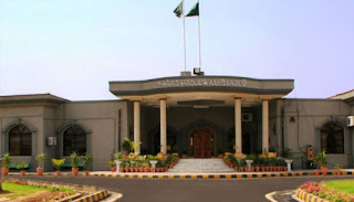 Islamabad High Court: A petition against the march will be heard today