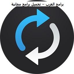 تحميل برنامج Ashampoo Video Converter لتحويل الفيديو الى جميع الصيغ