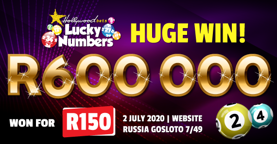 R600K won for R150
