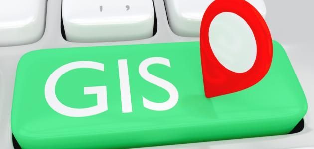 برامج نظم المعلومات الجغرافية GIS