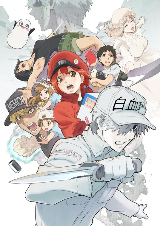 الملصق الدعائي الأول لـ انمي 2 !!Hataraku Saibou