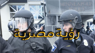 فيديو يهز الشارع الأمريكي.. مواطن يلفظ أنفاسه الأخيرة تحت أرجل شرطي