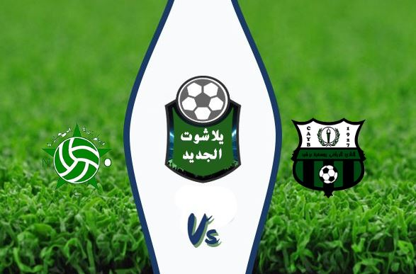 مشاهدة مباراة يوسفية برشيد ومولودية وجدة بث مباشر اليوم السبت 14 مارس 2020 الدوري المغربي