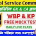 WBSSC Group D Question Paper in Bengali PDF 🌟wbssc group d book pdf ⚡wbssc group c practice set