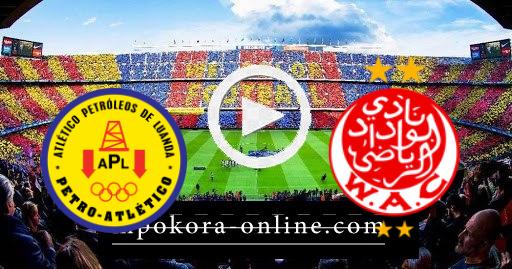 مشاهدة مباراة الوداد وبترو إتليتيكو بث مباشر كورة اون لاين 10-04-2021 دوري أبطال إفريقيا