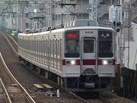 【ダイヤ改正で廃止】10030R系の区間急行 大田行き