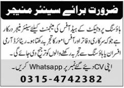 Senior Manager Job in Housing Project