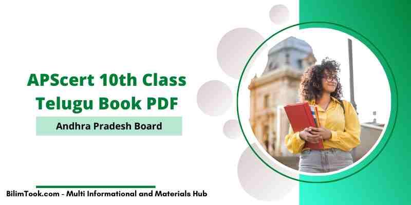 APScert 10th Class Telugu Book PDF Download 2020-21