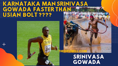 Meet  Karnataka Man Srinivasa Gowada runs in the shoes of Usain Bolt! Breaks Record of Usain Bolt sprinting 142.5 meter just in 13.62 meter.