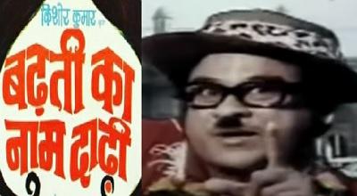 किशोर कुमार, हिंदी फिल्म, नई हिंदी फिल्म