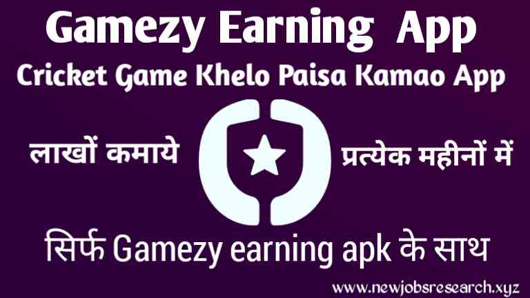 Gamezy Earning  App - Cricket Game Khelo Paisa Kamao App