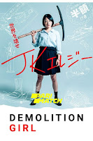 Demolition Girl 2019 Dual Audio Hindi [Fan Dubbed] 720p HDRip