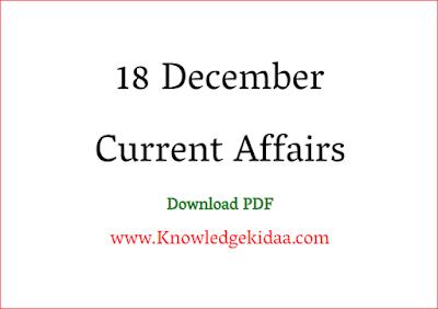 18 December Current Affairs
