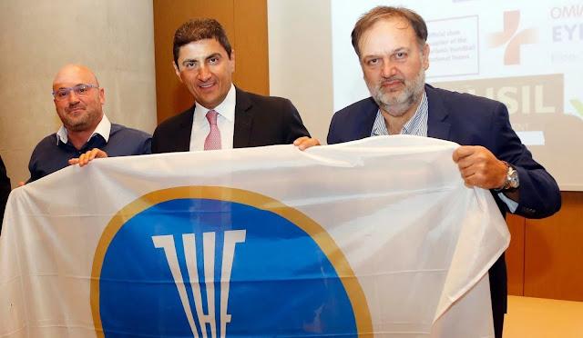 Ο Τάσσος Χειβιδόπουλος εξελέγει στο νέο Δ.Σ. της Ομοσπονδίας Χειροσφαίρισης Ελλάδας