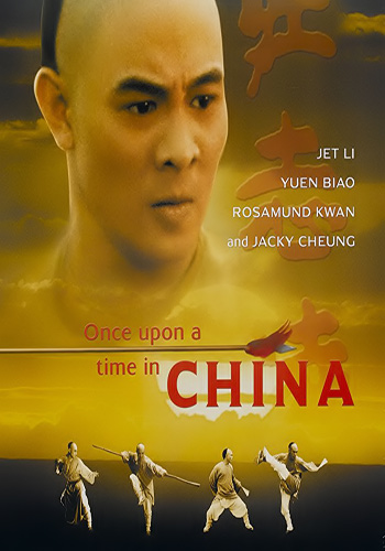 Once Upon a Time in China 1991 Dual Audio 480p BRRip 200MB Poster