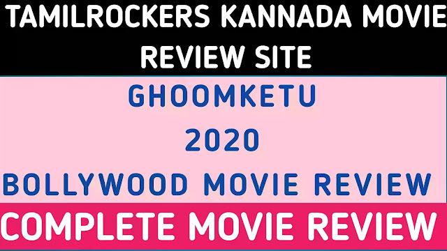 Ghoomketu-Ghoomketu-Movie-Review