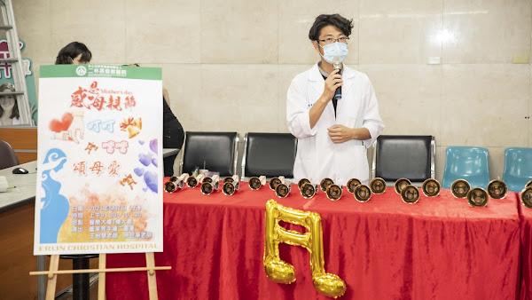 二林基督教醫院歡度母親節 手鐘演奏頌母愛
