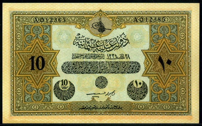 Turkey Ottoman Empire 10 Livre Banknote 1918 World