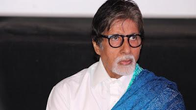 अमिताभ बच्चन के खिलाफ एपुआईआर