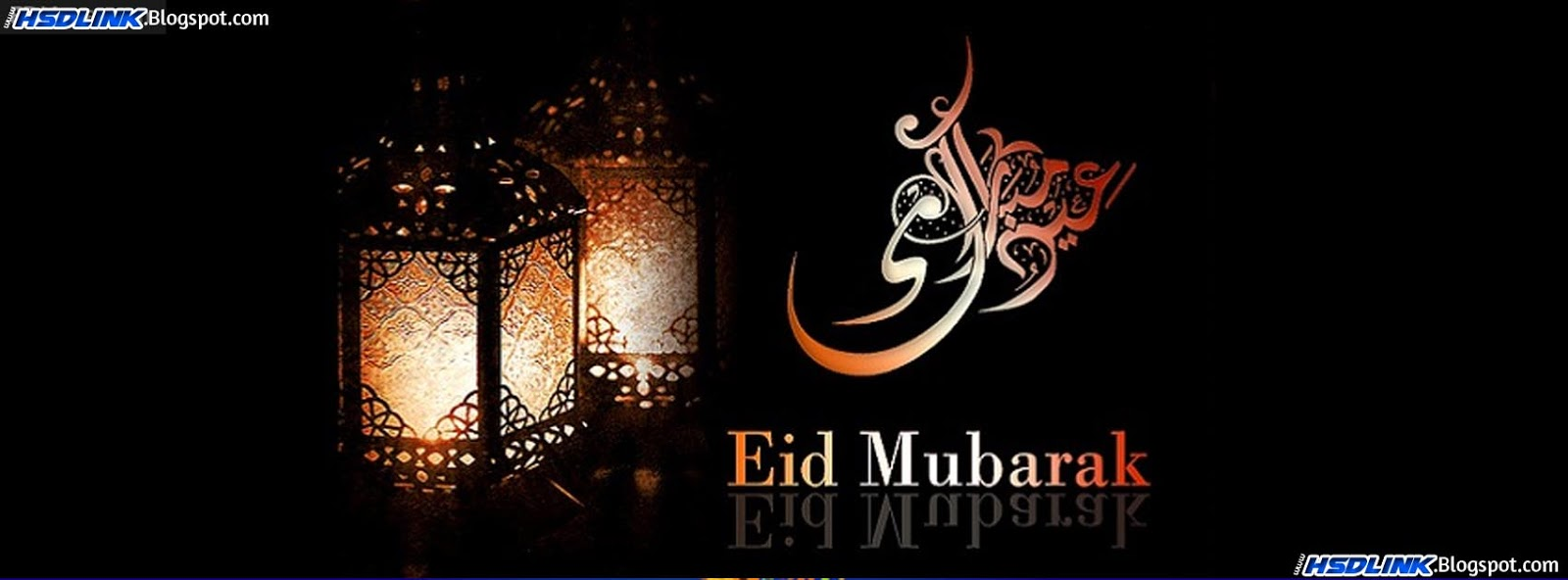 Eid mubarak cards free download.
