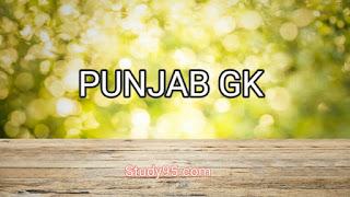 Punjab Gk Questions