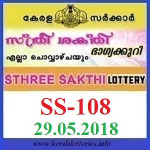 kerala lottery result from keralalotteries.info 29/5/2018, kerala lottery result 29.5.2018, kerala lottery results 29-05-2018, STHREE SAKTHI lottery SS 108 results 29-05-2018, STHREE SAKTHI lottery SS 108, live STHREE SAKTHI   lottery NR-68, STHREE SAKTHI lottery, kerala lottery today result STHREE SAKTHI, STHREE SAKTHI lottery (SS-108) 29/05/2018, SS 108, SS 108, STHREE SAKTHI lottery SS108, STHREE SAKTHI lottery 29.5.2018,   kerala lottery 29.5.2018, kerala lottery result 29-5-2018, kerala lottery result 29-5-2018, kerala lottery result STHREE SAKTHI, STHREE SAKTHI lottery result today, STHREE SAKTHI lottery SS-108,   STHREE SAKTHI lottery results today, kerala lottery results today STHREE SAKTHI, kerala lottery result today, kerala online lottery results, kl result, yesterday lottery results, lotteries results, keralalotteries, kerala lottery, keralalotteryresult, today kerala lottery result STHREE SAKTHI, kerala lottery result, kerala lottery result live, kerala lottery result today STHREE SAKTHI,  www.keralalotteries.info-live-STHREE SAKTHI-lottery-result-today-kerala-lottery-results, keralagovernment, STHREE SAKTHI lottery result, kerala lottery today, kerala lottery result today, kerala lottery results today, today kerala lottery result, STHREE SAKTHI lottery results, kerala   lottery draw, kerala lottery results, kerala state lottery today, kerala lottare, kerala lottery result, lottery today, kerala lottery today draw result, kerala lottery online   purchase, kerala lottery online buy, STHREE SAKTHI lottery today, today lottery result STHREE SAKTHI, STHREE SAKTHI lottery   result today, kerala lottery result live, kerala lottery bumper result, kerala lottery result yesterday, buy kerala lottery online result, gov.in, picture, image, images, pics,   pictures kerala lottery, kerala lottery result STHREE SAKTHI today, kerala lottery STHREE SAKTHI today result, STHREE SAKTHI kerala lottery result, today STHREE SAKTHI lottery result, STHREE SAKTHI lottery today 