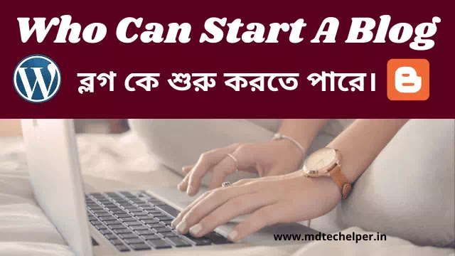 Who can start a blog