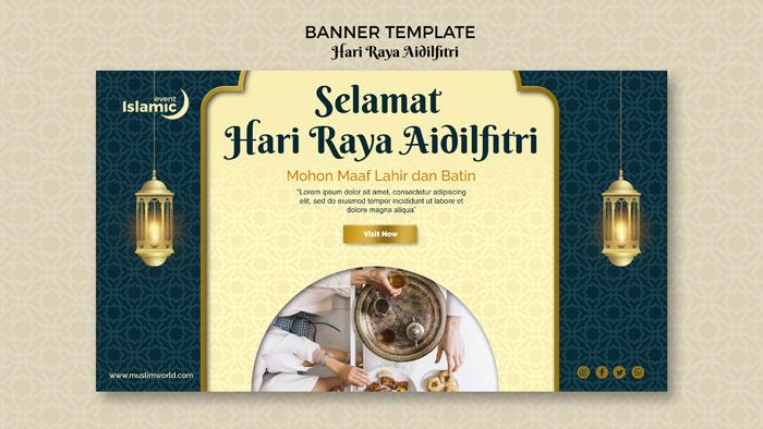 Hari Raya Aidilfitri Banner Concept