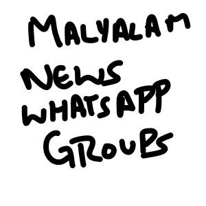 Malayalam news Whatsapp group links