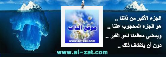الاستغفار اللهم لك الحمد الله اكبر ولا اله الا الله محمد رسول الله